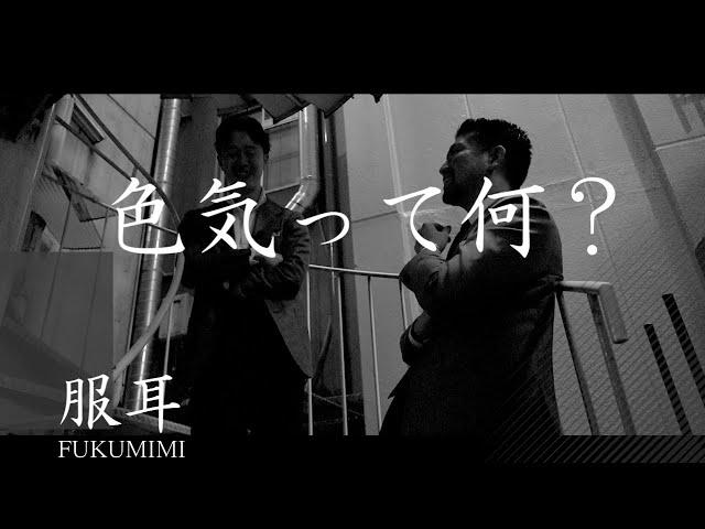 RINGJACKET youtube 服耳