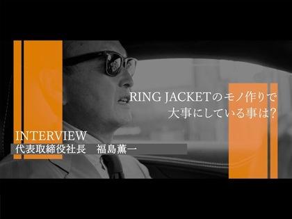 INTERVIEW-前編