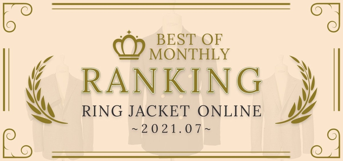 RING JACKET Monthly Ranking 2021.07