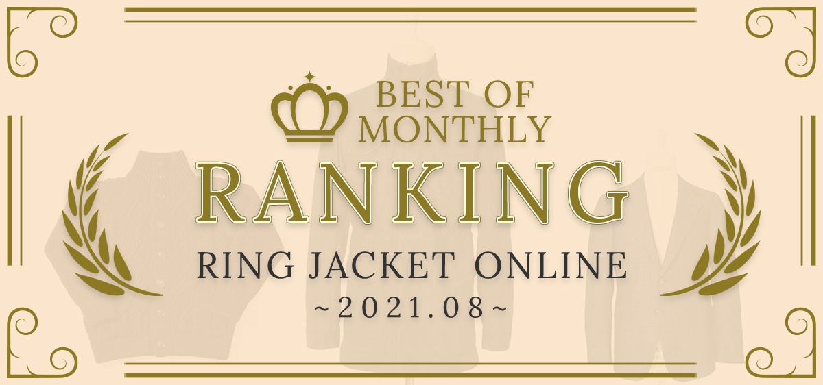 RING JACKET Monthly Ranking 2021.08