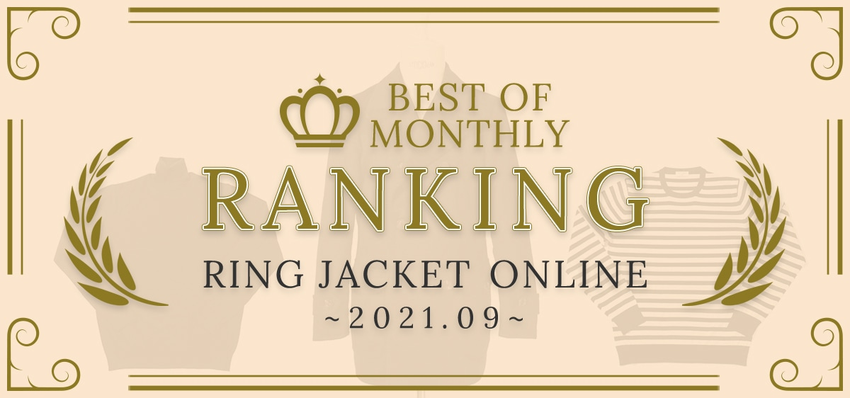 RING JACKET Monthly Ranking 2021.09