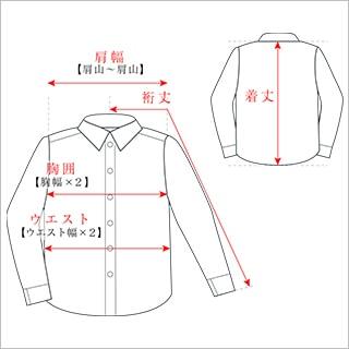 シャツのサイズガイド