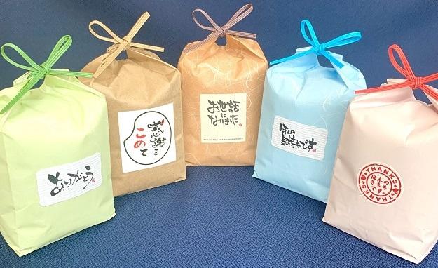 袋5色、シールは5種から選べます