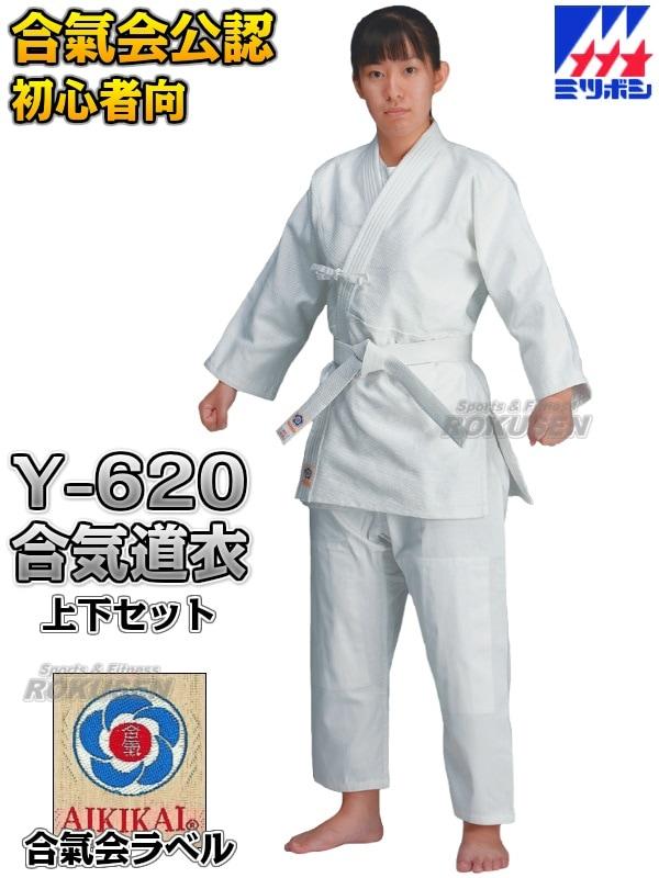 【ミツボシ 合気道】一重織合気道着 Y-620
