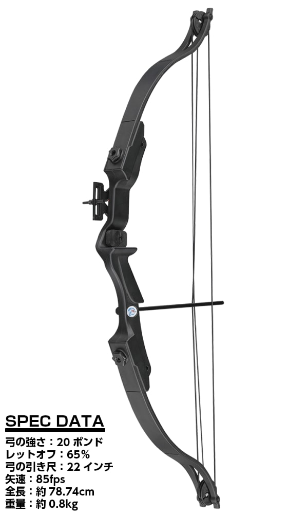 Mankung アーチェリー コンパウンドボウ ジュニア 20ポンド(20lbs/約9.0kg) ブラック