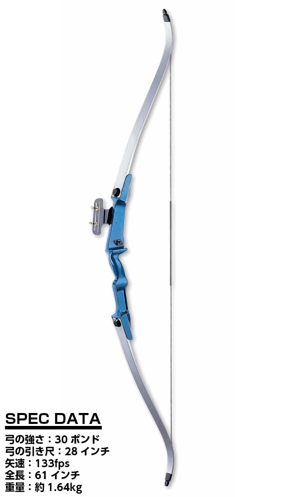 PL社 アーチェリー リカーブボウ 30ポンド(30lbs/約13.6kg) ブルー