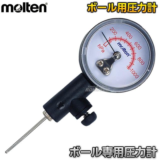 【モルテン・molten ボール用圧力計】ボール専用圧力計 PGA10