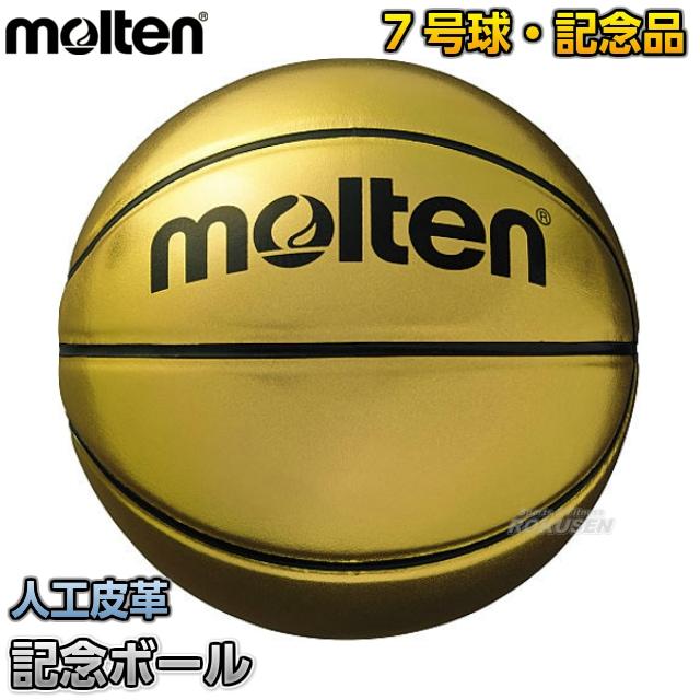 【モルテン・molten バスケットボール】記念品用大型マスコットサインボール7号球 B7C9500
