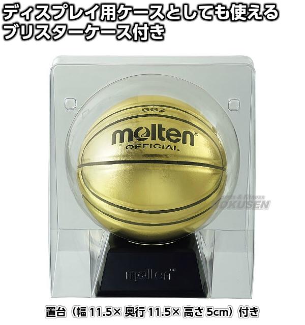 【モルテン・molten バスケットボール】記念品用マスコットサインボール BGG2GL