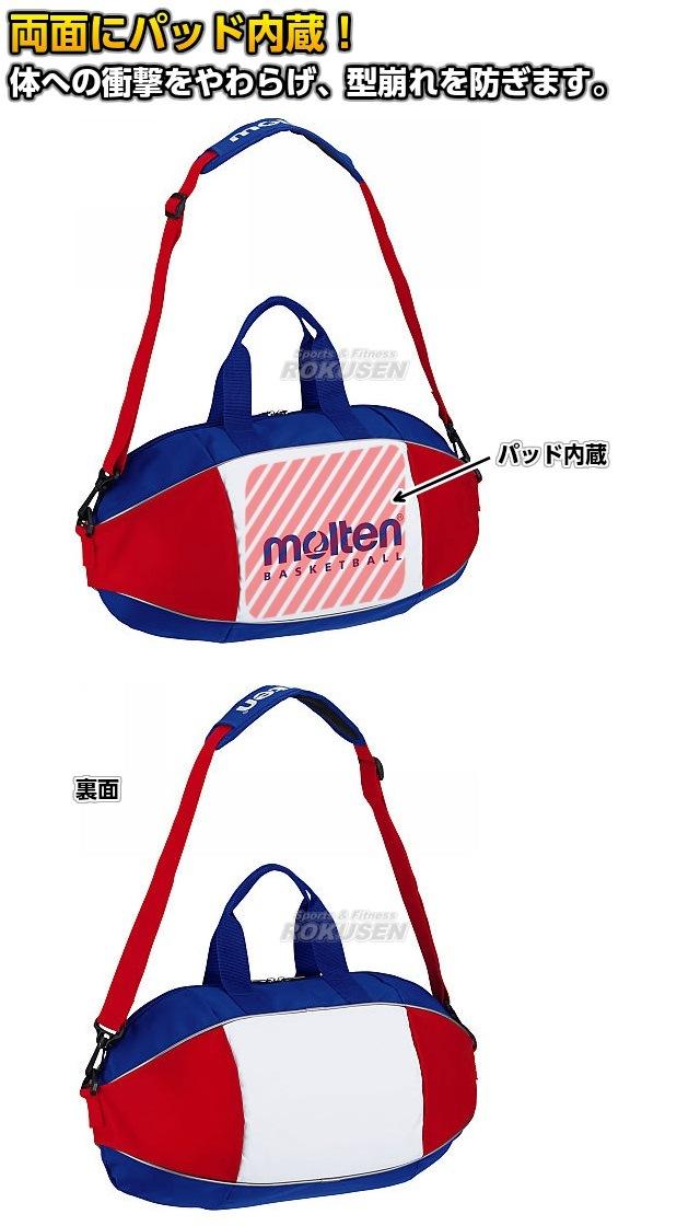 【モルテン・molten バスケットボール】バスケットボールバッグ 2個入れ EB0052