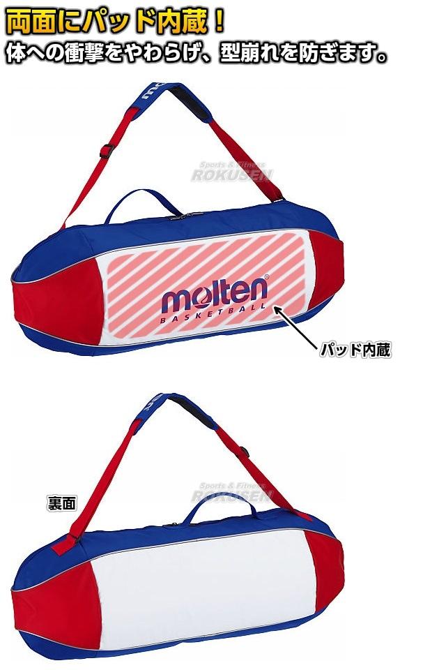 【モルテン・molten バスケットボール】バスケットボールバッグ 3個入れ EB0053