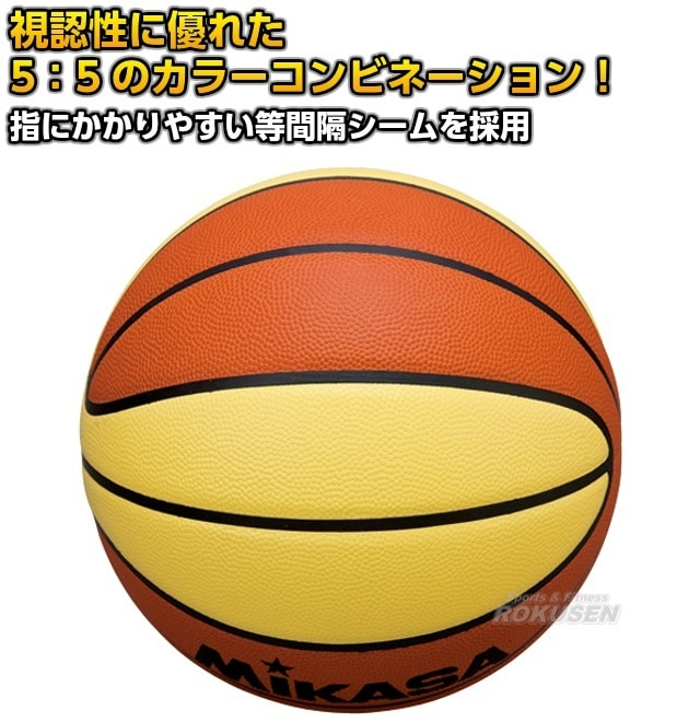 バスケットボール7号球 検定球 CF7700-NEO
