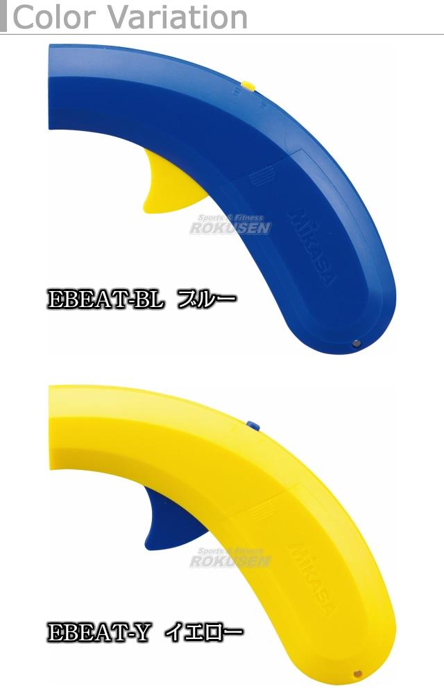 【ミカサ・MIKASA 審判用品】電子ホイッスル イービート EBEAT