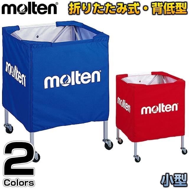 【モルテン・molten ボールかご】折りたたみ式ボールカゴ 小型・背低タイプ BK15V