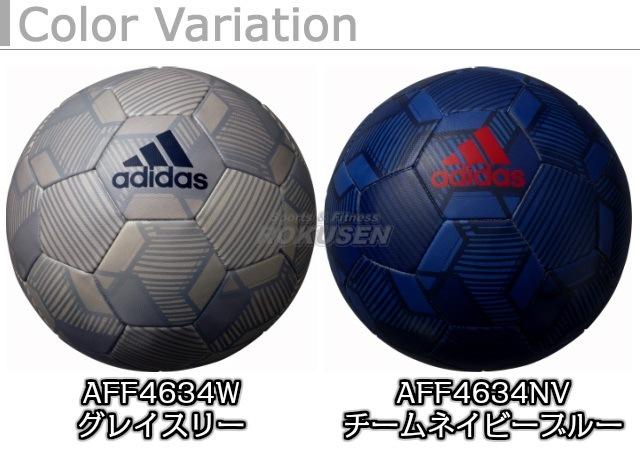 【アディダス・adidas フットサル】フットサル