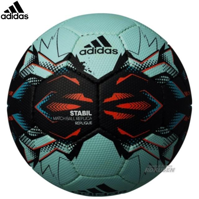【アディダス adidas ハンドボール】ハンドボール2号球 ステイビル レプリック AH242SK