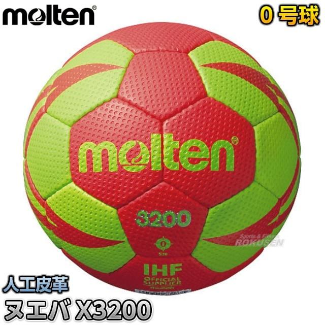 【モルテン・molten ハンドボール】ハンドボール0号球 ヌエバX3200 H0X3200-RG2