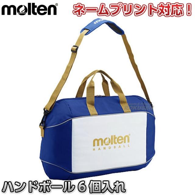 【モルテン・molten ハンドボール】ハンドボールバッグ 6個入れ EH1056
