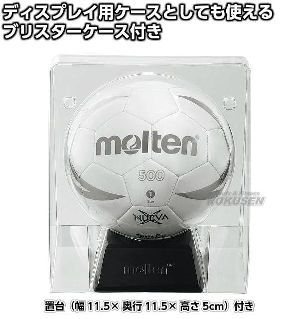 【モルテン・molten ハンドボール】記念品用マスコットサインボール H1X500WS