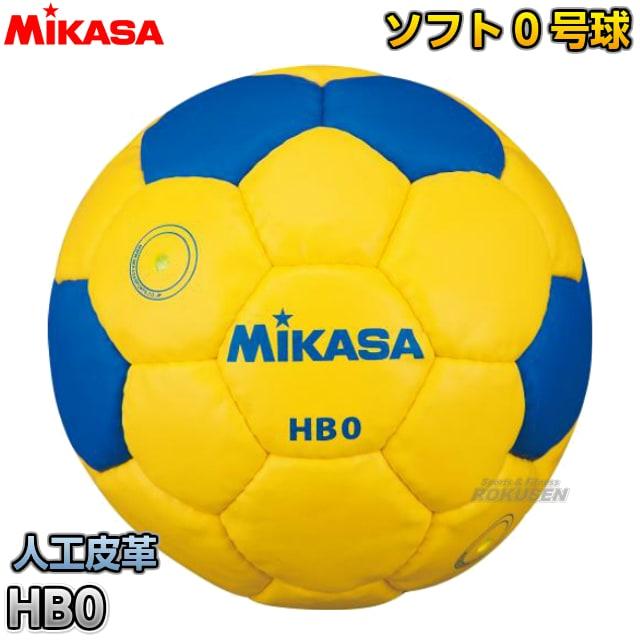 【ミカサ MIKASA ハンドボール】ハンドボール0号球 HB0