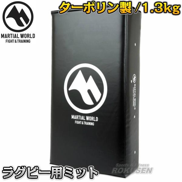 【マーシャルワールド 格闘技】スーパーダミーミットミニ DM148