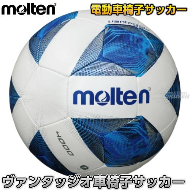 【モルテン・molten サッカー】サッカーボール5号球