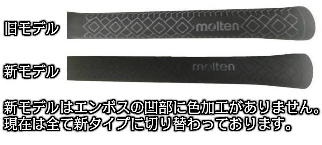 【モルテン・molten サッカー】アシスタントレフェリーフラッグ2本セット QF0020