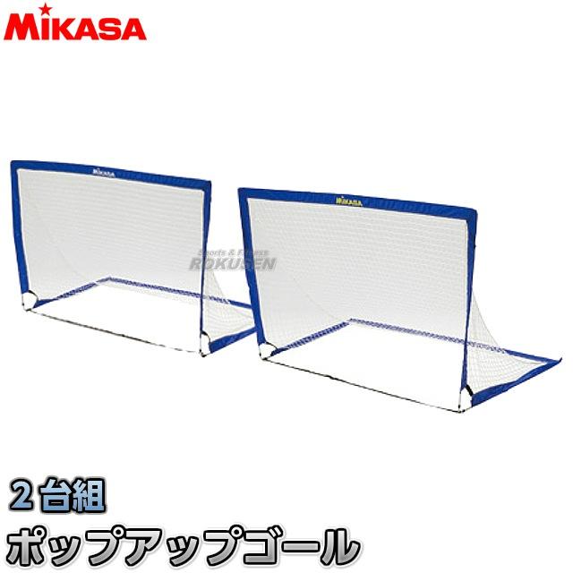 【ミカサ・MIKASA サッカー】ポップアップゴール GPU