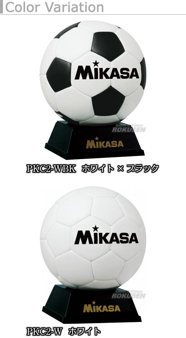 【ミカサ・MIKASA サッカー】記念品用マスコットサッカーボール PKC2