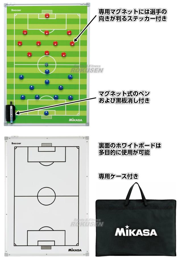 【ミカサ・MIKASA サッカー】サッカー特大作戦盤 SBFXLB