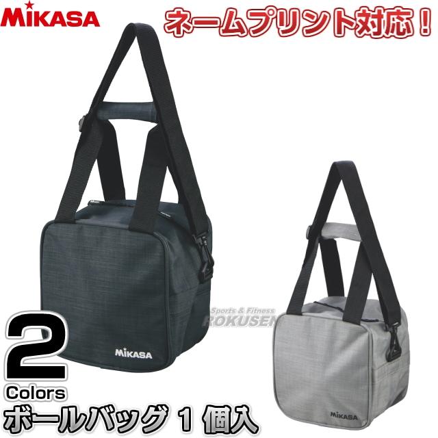 【ミカサ・MIKASA】バレーボール・サッカーボール兼用ボールバッグ