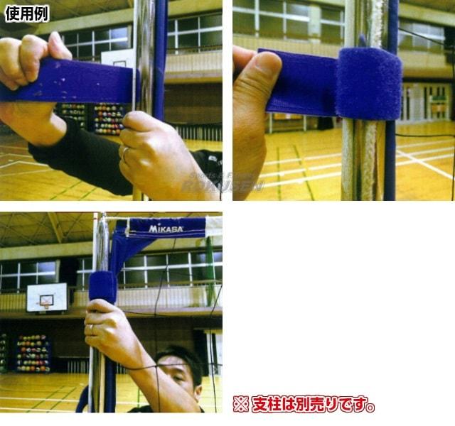 【ミカサ・MIKASAバレーボール】ソフトバレーボール用ネット固定・移動支柱兼用SOFT-NET10