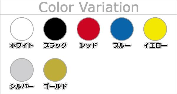 【ウイニング・Winning ボクシング】ランニングシャツ 刺繍ネーム