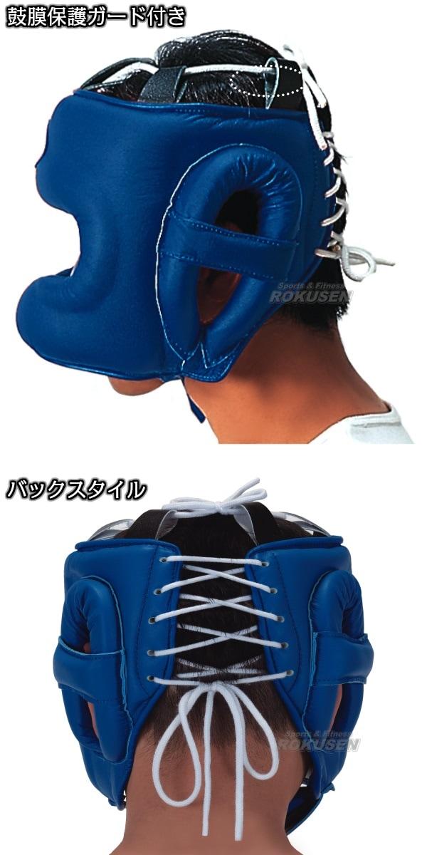 【ウイニング・Winning ボクシング】ヘッドギア フルフェイスタイプ FG-5000