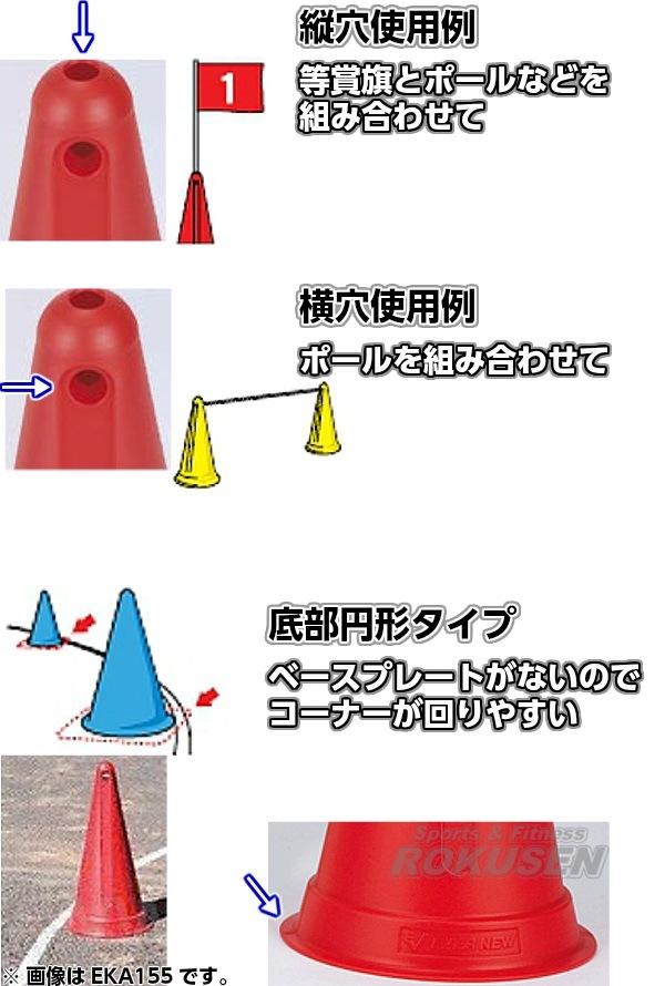 【EVERNEW・エバニュー トレーニング】コーナーポスト40 EKA153