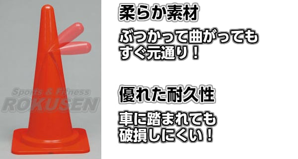【EVERNEW・エバニュー トレーニング】ソフトコーナーポスト70 EKA570