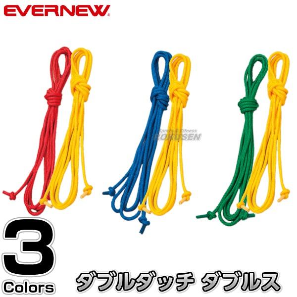 【EVERNEW・エバニュー 体づくり運動】カラーダブルダッチダブルスロープ EKD318