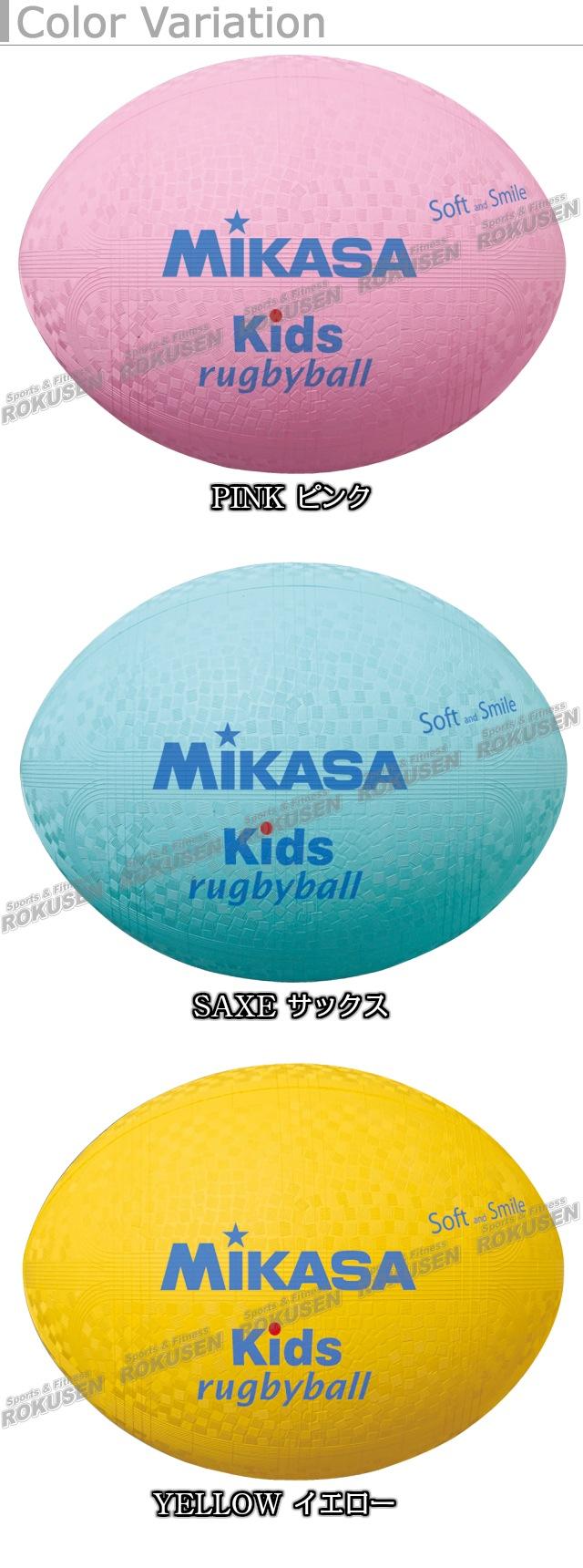 【ミカサ・MIKASA ラグビー】