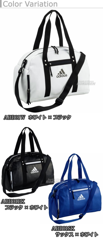 【アディダス・adidas サッカー】ボストン型ボールバッグ ABB01