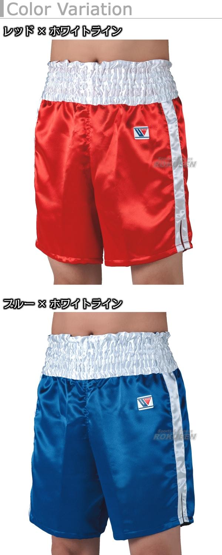 【ウイニング・Winning ボクシング】ボクシングトランクス レギュラータイプ M・L・LL F-5