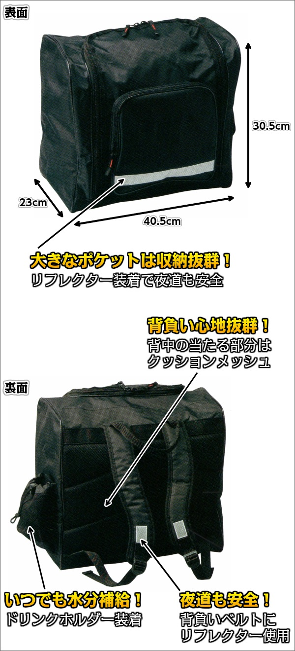 【松勘 剣道】剣道具袋 DF-41NC 少年用ナイロン道具袋 1-41NC
