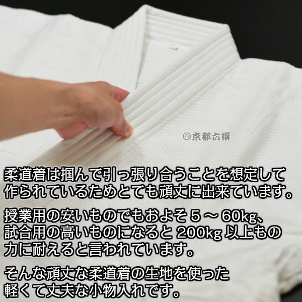 トートバッグ【sasicco】カインドバッグ