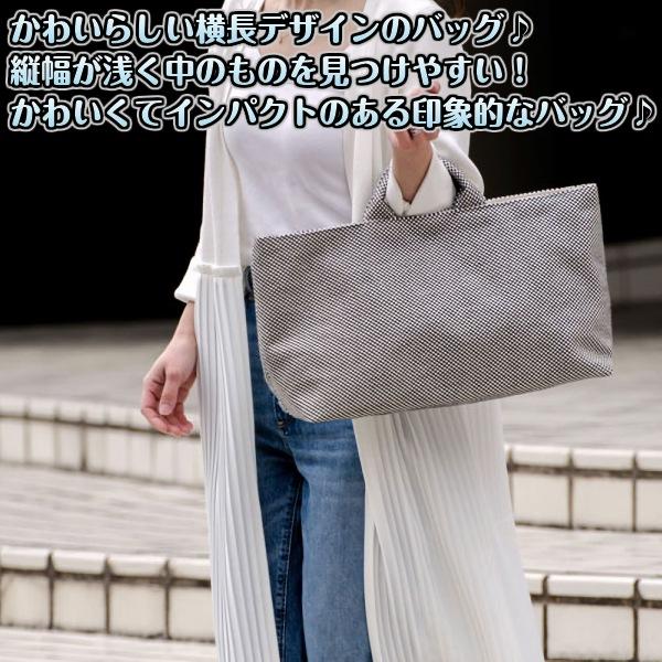 トートバッグ【sasicco】ビジネストート
