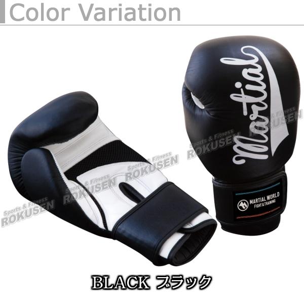 【マーシャルワールド 格闘技】ベーシックグローブ BG12