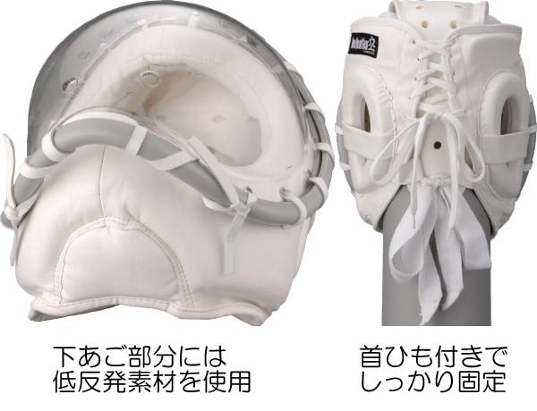 【マーシャルワールド 格闘技】空道ヘッドガード KHS