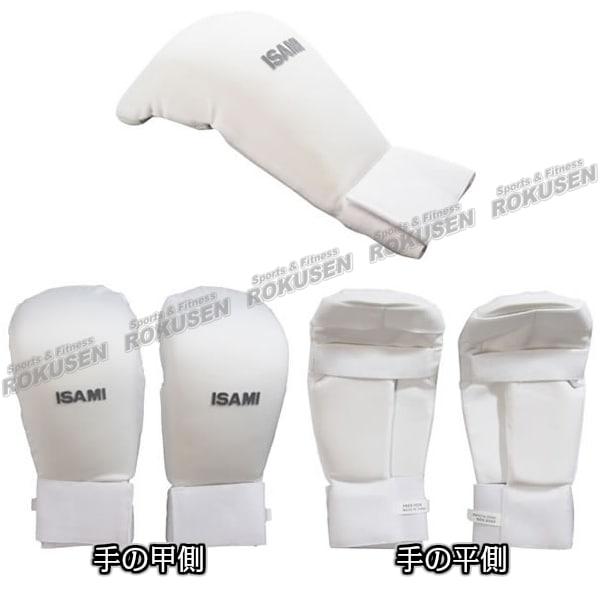 【ISAMI・イサミ】拳ガード L-3092