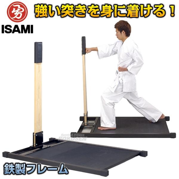 【ISAMI・イサミ】マキワラスタンド MS-1(MS1)