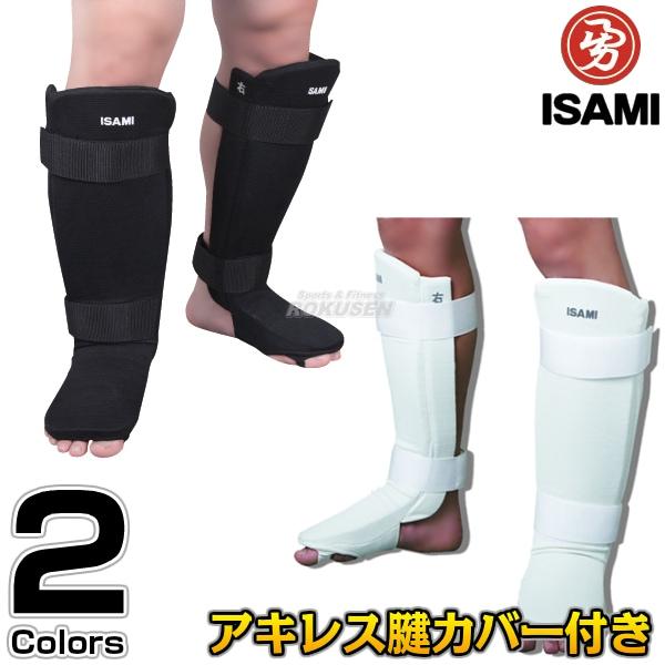 【ISAMI・イサミ】イージーレガース L-289