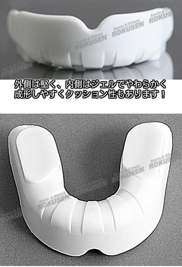 【ISAMI・イサミ】ジェルマウスピース シングル 大人用 TT-21(TT21)