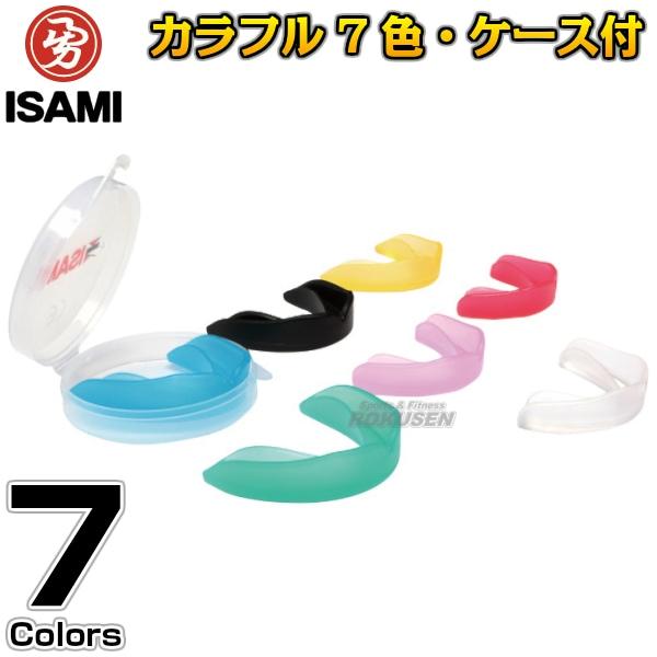 【ISAMI・イサミ】マウスピース シングル 大人用 TT-33(TT33)